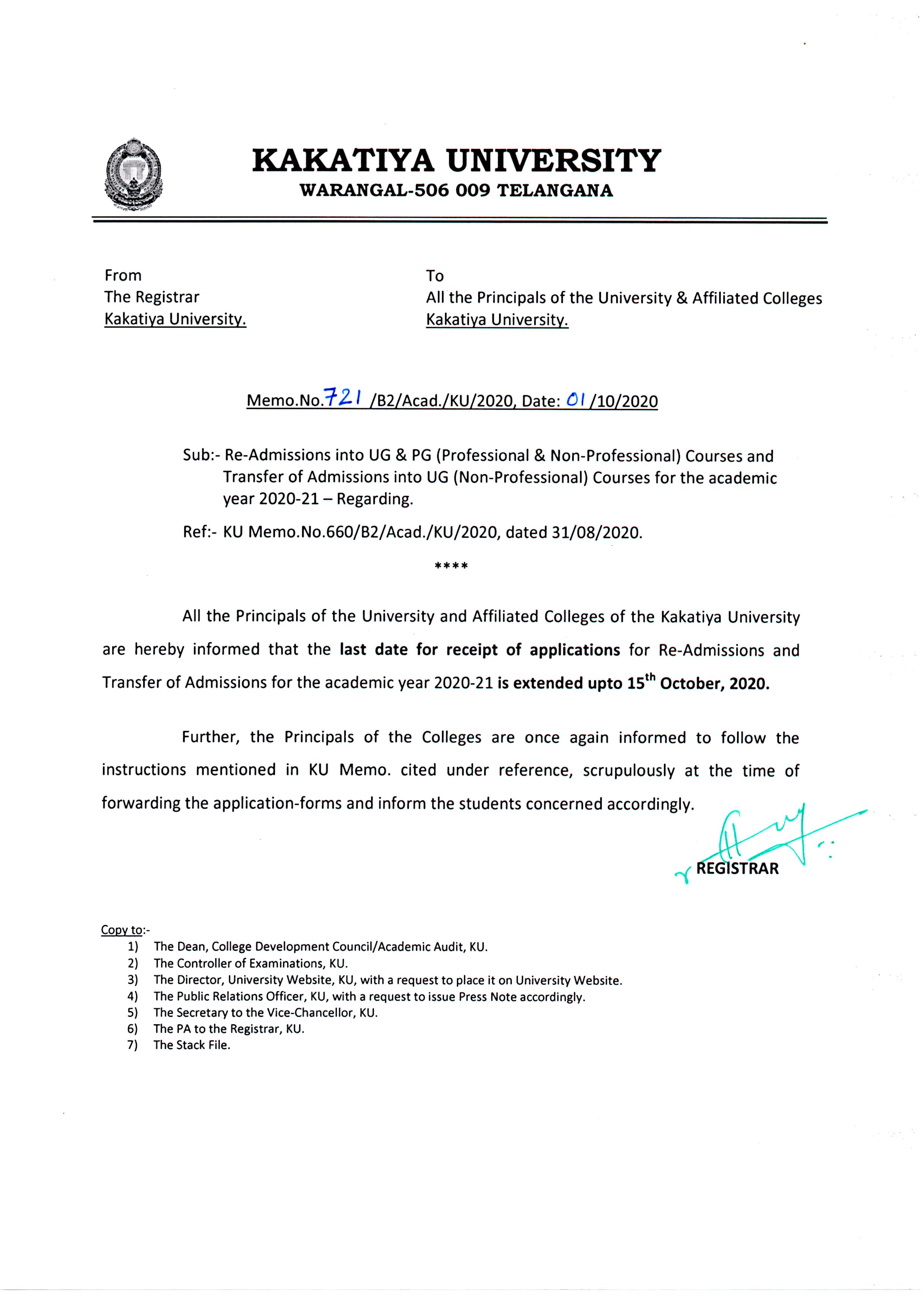 Invitation Letter For Guest Lecturer In Engineering College from kakatiya.ac.in