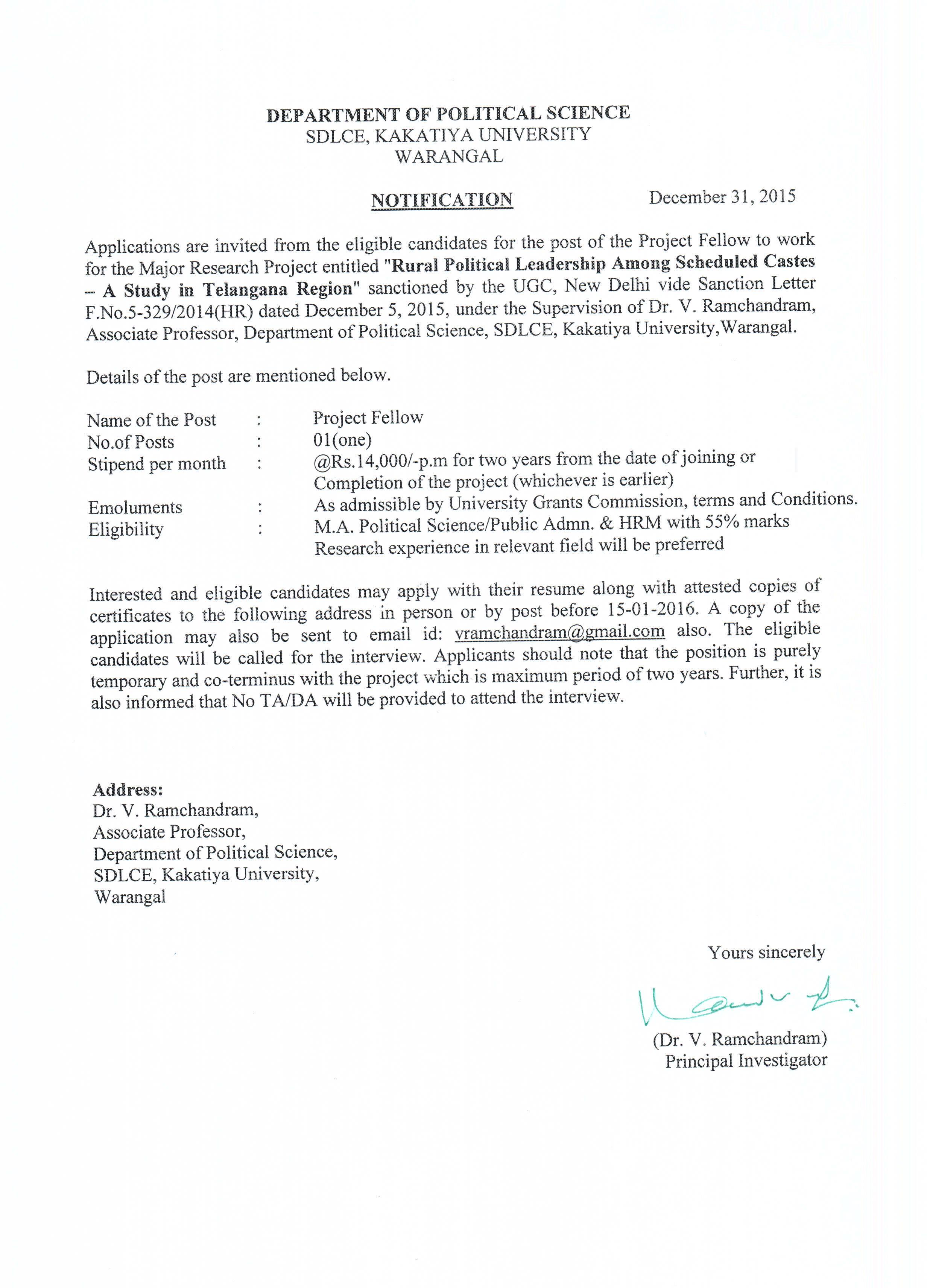 Examination Branch, Kakatiya University, Warangal, Telangana